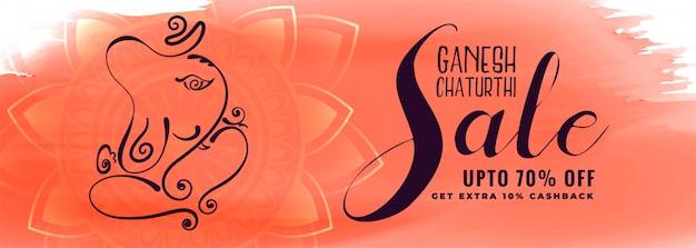 Banner de venta de acuarela abstracta ganesh chaturthi