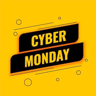 Banner de venta de cyber monday para compras en línea