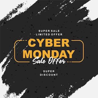 Banner de venta de cyber monday con splash negro