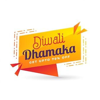 Banner de venta de diwali loco con detalles de la oferta