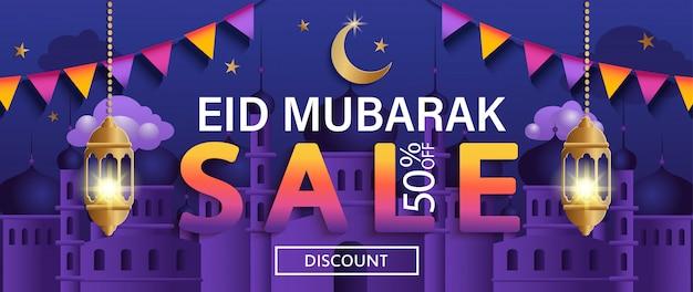 Banner de venta de eid mubarak, folleto de descuento del 50 por ciento