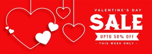 Banner de venta elegante del día de san valentín de estilo de línea