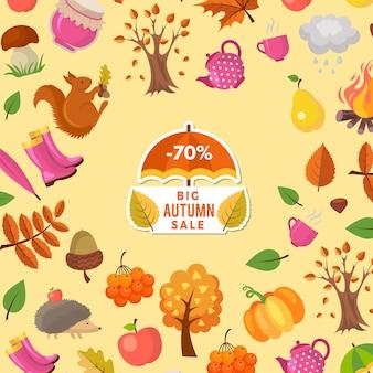 Banner de venta de elementos y hojas de otoño de dibujos animados