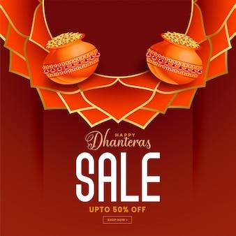 Banner de venta feliz dhanteras con elementos decorativos