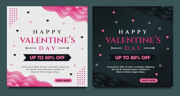 Banner de venta de feliz día de san valentín, plantilla de publicación de redes sociales con fondo oscuro y gris