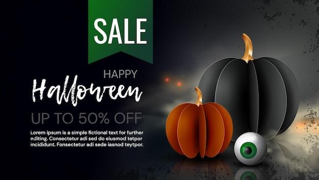 Banner de venta de feliz halloween. calabaza de papel lindo con calavera y ojo sobre fondo amarillo.