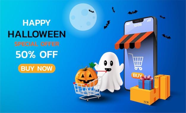 Banner de venta de feliz halloween