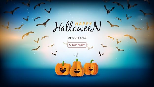 Banner de venta de feliz halloween.