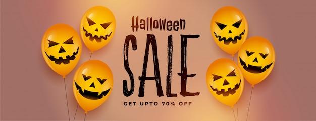 Banner de venta festival feliz halloween con globos de miedo riendo