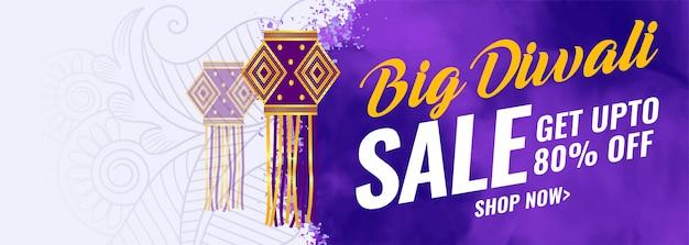 Banner de venta de festival de gran diwali abstracto