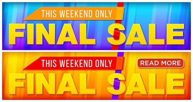 Banner de venta final dos para banner de venta y descuentos de sitio web