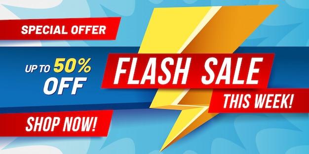 Banner de venta flash. cartel de ventas lightning, descuento de oferta rápida y solo ahora ofrece ilustración de ofertas