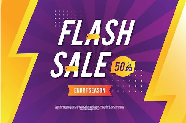 Banner de venta flash de fin de temporada