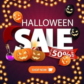 Banner de venta de halloween, banner cuadrado de descuento púrpura con letras grandes, calabazas, globos de halloween y guirnaldas