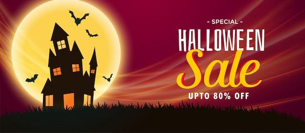 Banner de venta de halloween espeluznante