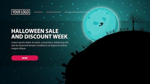 Banner de venta de halloween y semana de descuento, banner web de descuento horizontal con paisaje nocturno de halloween
