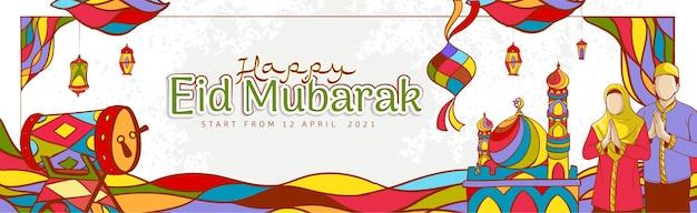 Banner de venta de happy eid mubarak dibujado a mano con coloridos adornos islámicos en textura grunge