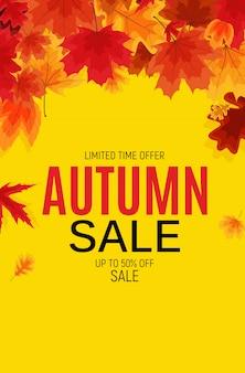 Banner de venta de hojas de otoño brillante. tarjeta de descuento comercial. ilustración
