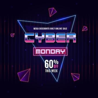 Banner de venta de lunes cibernético futurista retro