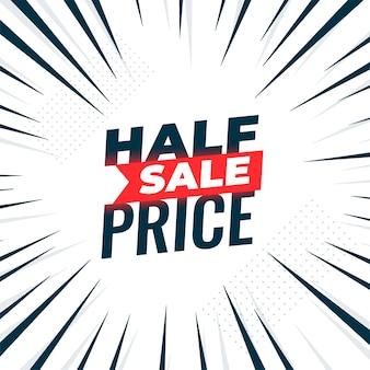 Banner de venta a mitad de precio con líneas de zoom