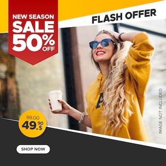 Banner de venta de moda cuadrada moderna para web y publicación de instagram