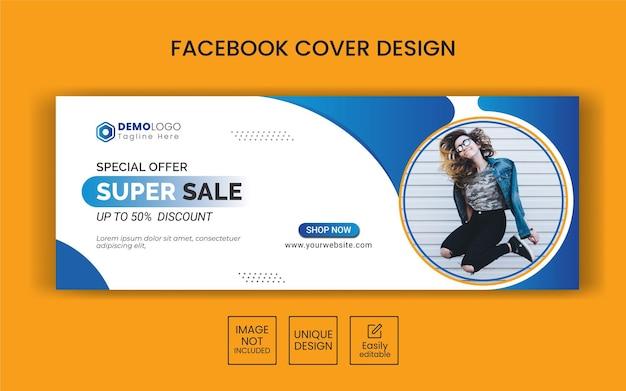 Banner de venta de moda para portada de facebook en redes sociales y publicidad web