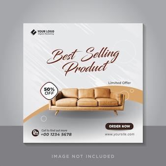 Banner de venta de muebles o folleto cuadrado para plantilla de publicación en redes sociales