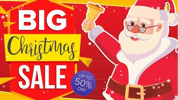 Banner de venta de navidad con navidad clásica santa claus