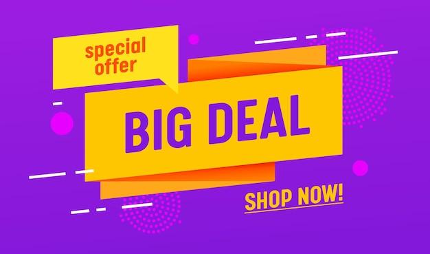 Banner de venta de oferta especial big deal, publicidad de marketing en redes sociales digitales. oferta especial compra ahora