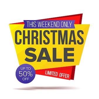 Banner de venta de oferta especial de navidad