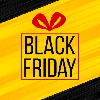 Banner de venta de oferta especial de viernes negro
