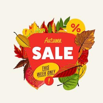 Banner de venta otoño