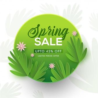 Banner de venta de primavera