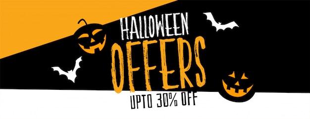 Banner de venta y promoción de halloween para marketing