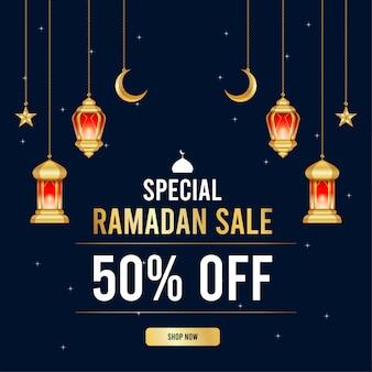Banner de venta de ramadán