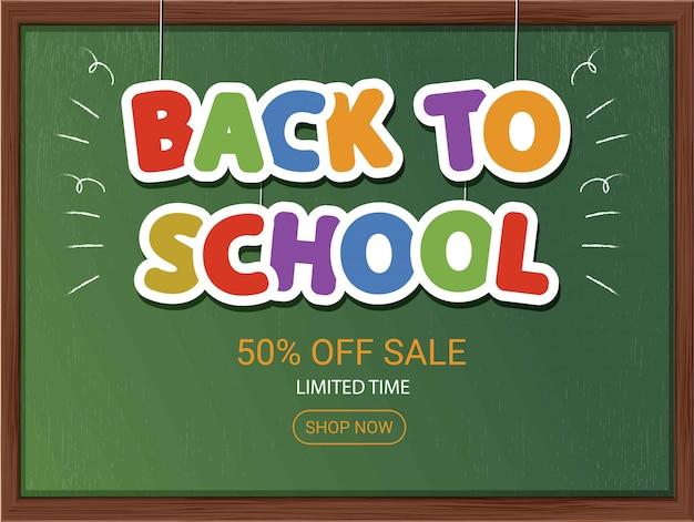 Banner de venta de regreso a la escuela ilustración de educación