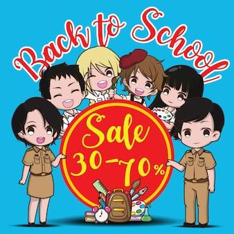 Banner de venta de regreso a la escuela