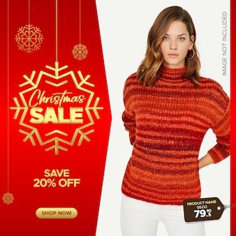 Banner de venta rojo de navidad para web y redes sociales