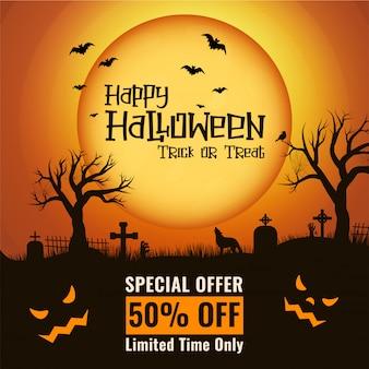 Banner de venta de saludo de halloween de vector con luna llena, lápidas y dos árboles en un cementerio.