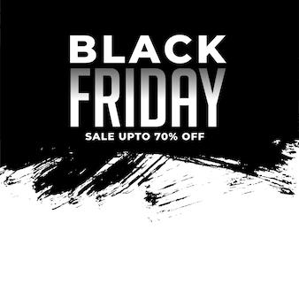 Banner de venta de viernes negro abstracto en estilo grunge