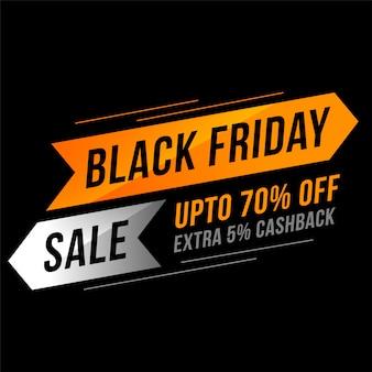 Banner de venta de viernes negro en estilo moderno