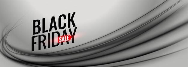 Banner de venta de viernes negro gris con forma ondulada