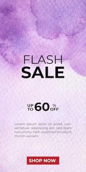 Banner de ventas flash con textura de acuarela