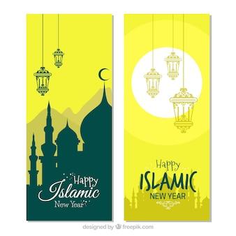 Banner vertical amarillo con diseño del año nuevo islámico