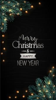 Banner vertical de navidad para publicidad en redes sociales.