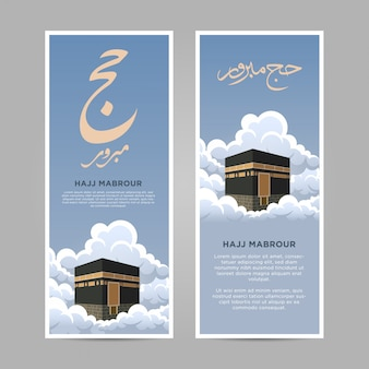 Banner vertical de peregrinación islámica con kaaba en la ilustración del cielo de luz del día