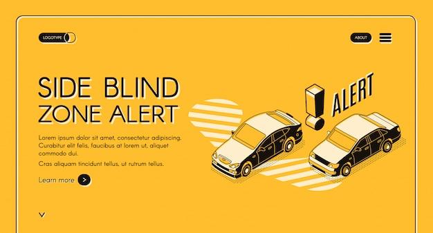 Banner de web de alerta de zona ciega lateral, plantilla de sitio de internet con autos que se mueven en el tráfico