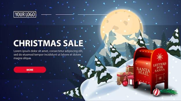 Banner de web de descuento horizontal de venta de navidad con noche estrellada