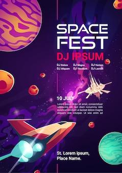 Banner de web de dibujos animados de space fest, invitación a un espectáculo de música o concierto con actuación de dj