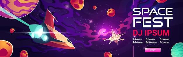 Banner de web de dibujos animados de space fest, invitación a un espectáculo de música o concierto con actuación de dj.